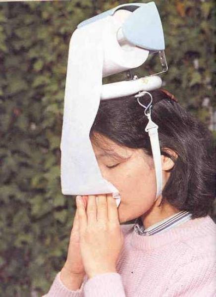 GALERIE - Nesmyslné japonské vynálezy