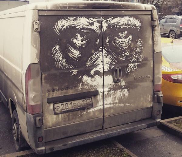 GALERIE – Přeměna aut na umělecká díla