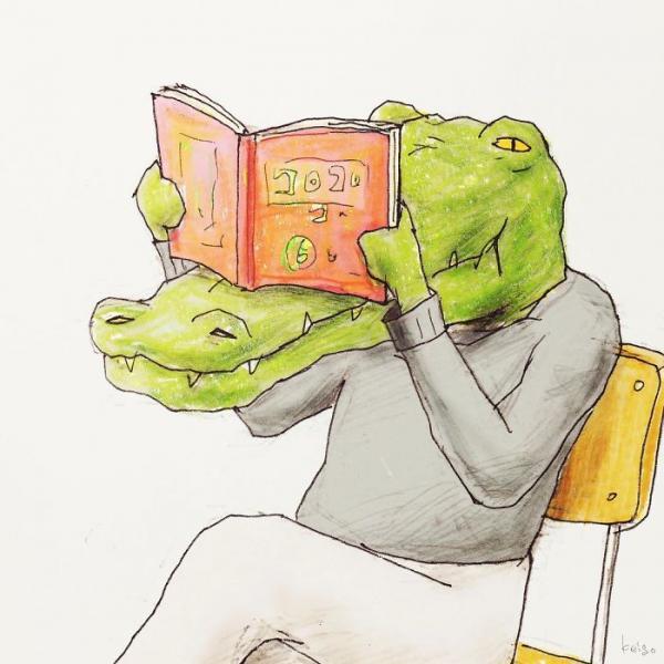 GALERIE - Vtipné problémy krokodýlů #2