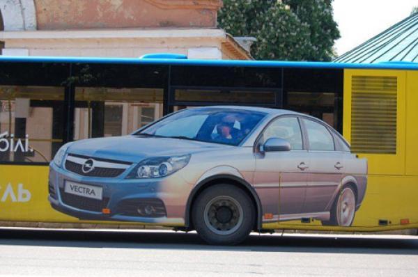 GALERIE – Reklamy na autobusech